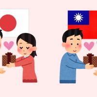 日本と台湾のバレンタインデー
